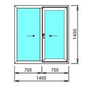 Алюминиевые окна цена изделия из КП 40 раздвижка