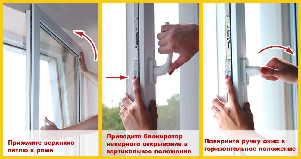 Демонтаж старого окна - важный этап в установке нового профиля