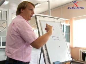 тренинг центр пластиковых окон ХАМЕЛЕОН