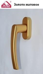 ручки для окон - золото матовое