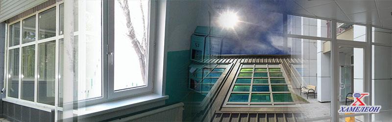 стеклопакеты ЛАЙТ в окнах ПВХ