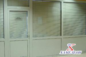 алюминиевые конструкции офисной перегородки