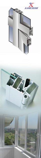 Холодные алюминиевые окна СИАЛ КП 45 распашные