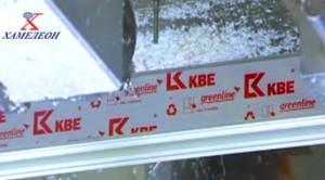окна КБЕ - производство