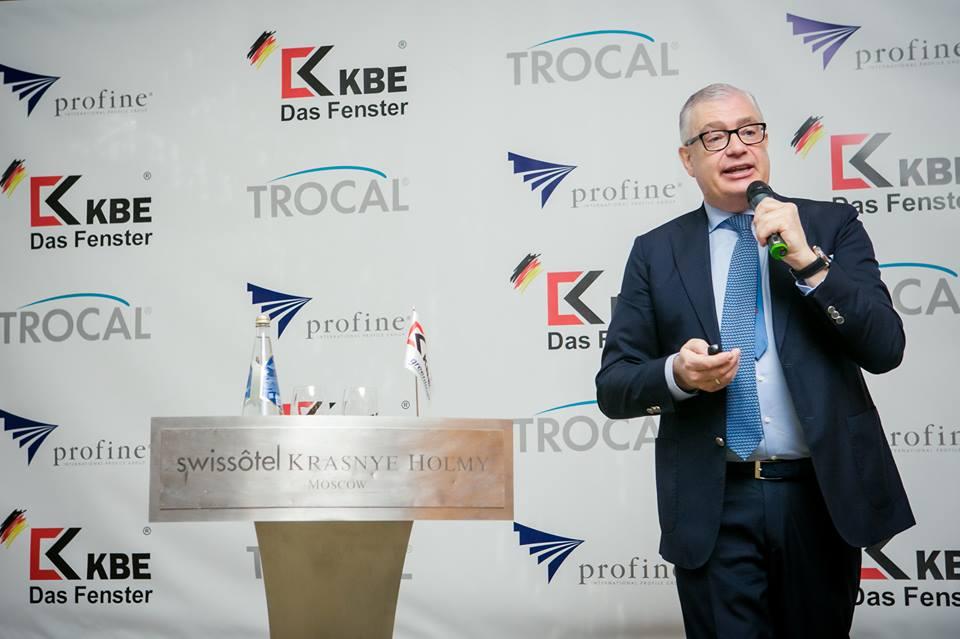 оконная конференция «Profine RUS»