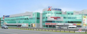 структура компании - торговый комплекс