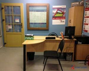 новый офис продаж